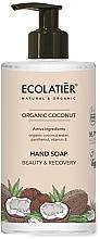 Düfte, Parfümerie und Kosmetik Flüssige Handseife mit Kokosnuss - Ecolatier Organic Coconut Hand Soap