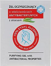 Düfte, Parfümerie und Kosmetik Antibakterielles Reinigungsgel für die Hände mit Aloe - Miraculum Purifyng Gel With Antibacterial Properties With Aloe Vera