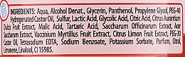 Antibakterielles Anti-Akne Gesichtstonikum - Barwa Anti-Acne Sulfuric Tonik — Bild N3