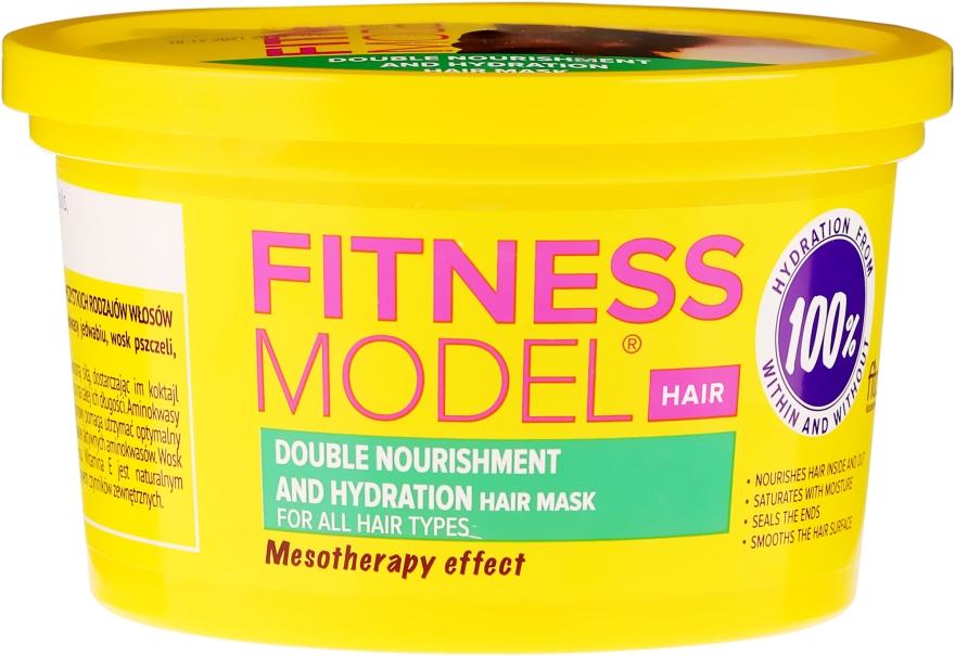 """Feuchtigkeitsspendende Haarmaske """"Doppelte Pflege"""" - Fito Kosmetik Fitness Model — Bild N2"""