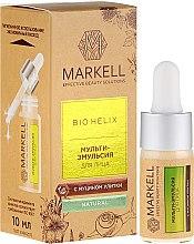 Düfte, Parfümerie und Kosmetik Multi Gesichtsserum mit Schneckenschleim-Extrakt - Markell Cosmetics Serum