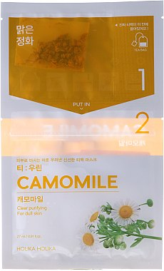 Tuchmaske mit Kamillenextrakt - Holika Holika Brewing Tea Bag Mask Camomile — Bild N1
