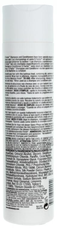 Glättender Balsam für jeden Haartyp - Tigi S Factor Smoothing Lusterizer Conditioner  — Bild N2