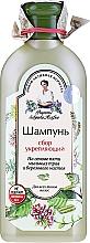 Düfte, Parfümerie und Kosmetik Stärkendes Shampoo mit Kräutern - Rezepte der Oma Agafja