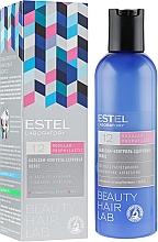 Düfte, Parfümerie und Kosmetik Feuchtigkeitsspendender Haarbalsam für leichtere Kämmbarkeit - Estel Beauty Hair Lab 12 Regular Prophylactic