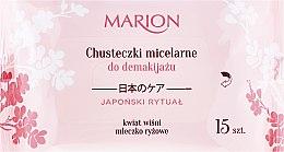 Düfte, Parfümerie und Kosmetik Make-up-Entfernungstücher mit Reismilch und Kirschblüte 15 St. - Marion Japanese Ritual Micellar Wipes Make-Up Removal