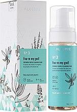 Düfte, Parfümerie und Kosmetik Reinigungsschaum zum Abschminken - Alkemie Gentle Cleansing Foam