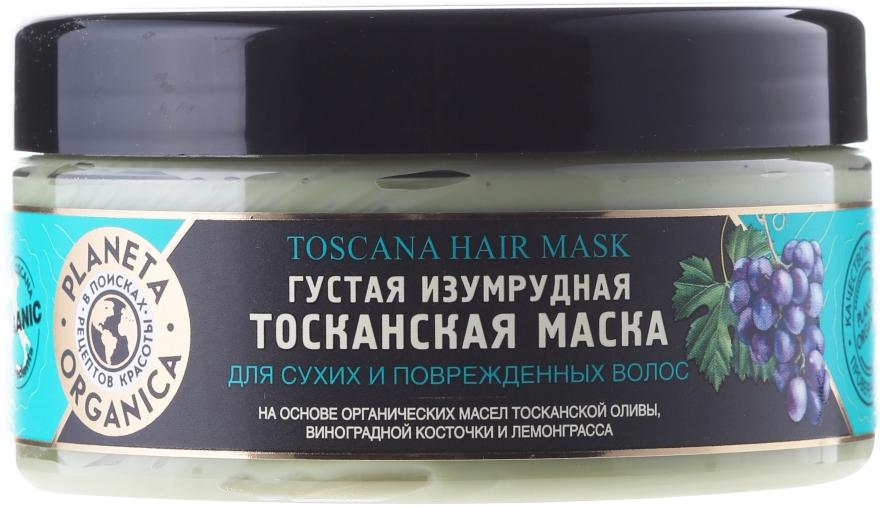 Smaragdgrüne toskanische Maske für trockenes und strapaziertes Haar - Planeta Organica Toscana Hair Mask — Bild N1