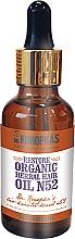 Düfte, Parfümerie und Kosmetik Haaröl für strapaziertes Haar - Dr. Konopka's Herbal Hair N52 Restore Oil