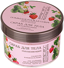 Düfte, Parfümerie und Kosmetik Feuchtigkeitsspendendes Körperpeeling mit Sheabutter und Erdbeersaft - Le Cafe de Beaute Body Scrub Moisturizing