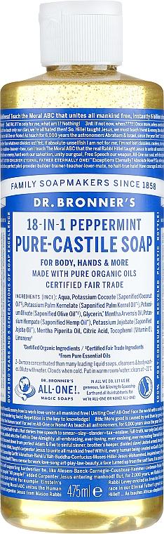 18in1 Flüssigseife mit Pfefferminze für Körper und Hände - Dr. Bronner's 18-in-1 Pure Castile Soap Peppermint — Bild N5