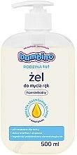 Düfte, Parfümerie und Kosmetik Hypoallergenes Handwaschgel - Nivea Bambino Family Gel