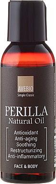 Natürliches Perillaöl für Gesicht und Körper - Avebio Perilla Natural Oil — Bild N4
