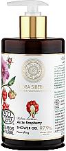 Düfte, Parfümerie und Kosmetik Duschgel mit arktischen Himbeeren - Natura Siberica Flora Siberica Arctic Raspberry Nourishing Shower Gel
