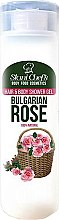 """Düfte, Parfümerie und Kosmetik Körper und Haar Duschgel """"Bulgarische Rose"""" - Stani Chef's Bulgarian Rose Hair and Body Shower Gel"""