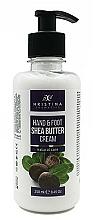 Düfte, Parfümerie und Kosmetik Hand- und Fußcreme mit Sheabutter - Hristina Cosmetics Hand & Foot Cream With Shea Butter