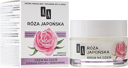 Korriegierende und glättende Nachtcreme mit japanischer Rose 60+ - AA Moc Energy Cream 60+ — Bild N1