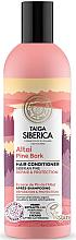 Düfte, Parfümerie und Kosmetik Regenerierende Haarspülung mit sibirischer Kiefer - Natura Siberica Doctor Taiga