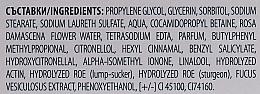 Glycerinseife blau - Bulgarian Rose Signature Spa Soap Blue — Bild N3