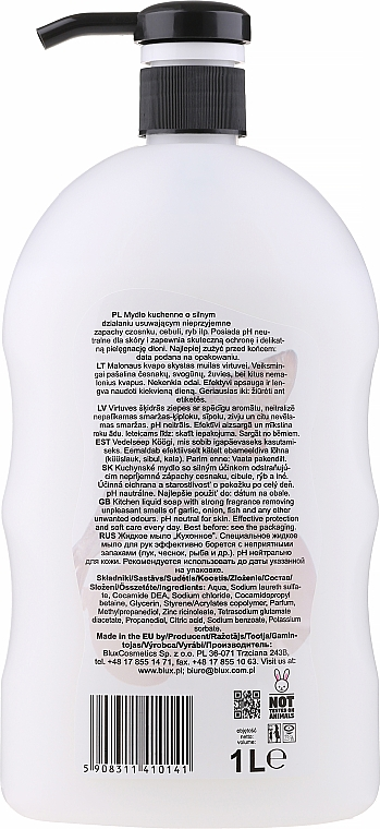 Flüssige Küchenseife - Bluxcosmetics Naturaphy Hand Soap — Bild N2