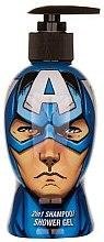 Düfte, Parfümerie und Kosmetik 2in1 Shampoo und Duschgel für Kinder - Corsair Marvel Avengers Capitan America Shower Gel