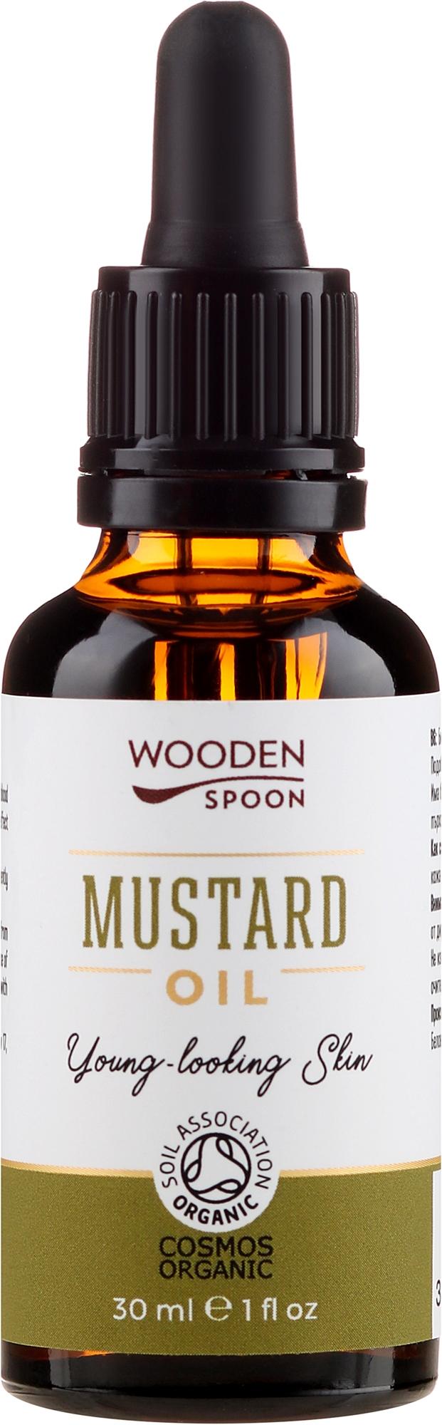 Kaltgepresstes Senföl - Wooden Spoon Mustard Oil — Bild 30 ml