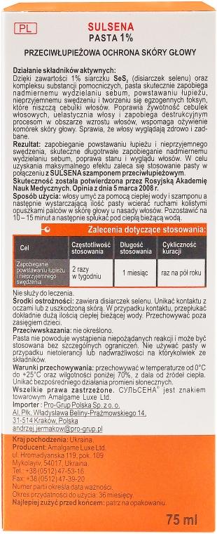 Anti-Schuppen Haarpaste mit Selen - Sulsena — Bild N5