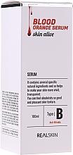 Düfte, Parfümerie und Kosmetik Zweiphasiges Anti-Aging Gesichtsserum - Real Skin Blood Orange Serum