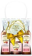 Düfte, Parfümerie und Kosmetik Haarpflegeset - GlySkinCare Organic Opuntia Oil (Haarmaske 300ml + Shampoo 250ml + Conditioner 250ml)