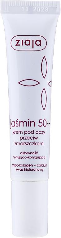 Anti-Falten Augencreme 50+ - Ziaja Jasmine Eye Cream