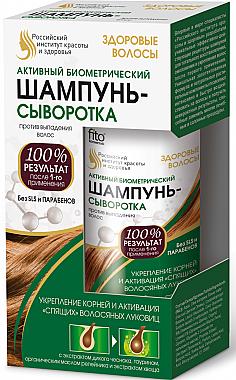 Aktiv biometrisches Shampoo-Serum gegen Haarausfall - Fito Kosmetik — Bild N1