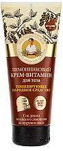 Düfte, Parfümerie und Kosmetik Straffende Körpercreme mit Zitronengras - Rezepte der Oma Agafja
