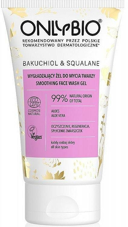 Glättendes Gesichtswaschgel mit Bakuchiol und Squalan - OnlyBio Bakuchiol & Squalane Smoothing Face Wash Gel — Bild N1