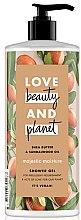 Düfte, Parfümerie und Kosmetik Feuchtigkeitsspendendes Duschgel mit Sheabutter und Sandelholzöl - Love Beauty & Planet Shea Butter Shower Gel