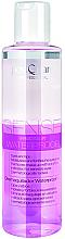 Düfte, Parfümerie und Kosmetik Zweiphasiger Make-up-Entferner für Augen und Lippen - PostQuam Sense Bi-phase Make Up Remover Waterproof