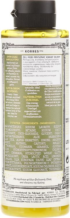 Straffendes Duschgel mit Olivenblattextrakt - Korres Pure Greek Olive Blossom Shower Gel — Bild N2