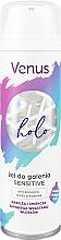 Düfte, Parfümerie und Kosmetik Rasiergel mit Hanföl und Wassermelonenwasser - Venus Holo Sensitive