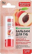 """Düfte, Parfümerie und Kosmetik Natürlicher Lippenbalsam """"Pfirsichmarmelade"""" - Fito Kosmetik Volksrezepte"""