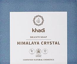 Düfte, Parfümerie und Kosmetik Naturseife mit Kokosöl und Kardamom - Khadi Himalaya Crystal Shanti Soap
