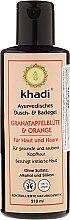 """Düfte, Parfümerie und Kosmetik Ayurvedisches Dusch- und Badegel """"Granatapfelblüte & Orange"""" - Khadi Pomegranate & Orange Bath & Body Wash"""