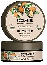 Düfte, Parfümerie und Kosmetik Tief regenerierende Körperbutter mit Bio Arganöl, Paranussöl und Mandelextrakt - Ecolatier Organic Argana Body Butter
