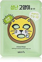 Düfte, Parfümerie und Kosmetik Beruhigende Tuchmaske für das Gesicht - Skin79 Animal Mask For Angry Cat