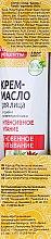 Gesichstreme-Öl für trockene und sensible Haut - Fito Kosmetik — Bild N3