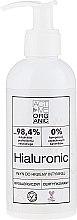 Düfte, Parfümerie und Kosmetik Flüssigkeit für die Intimhygiene mit Hyaluronsäure - Active Organic Hialuronic