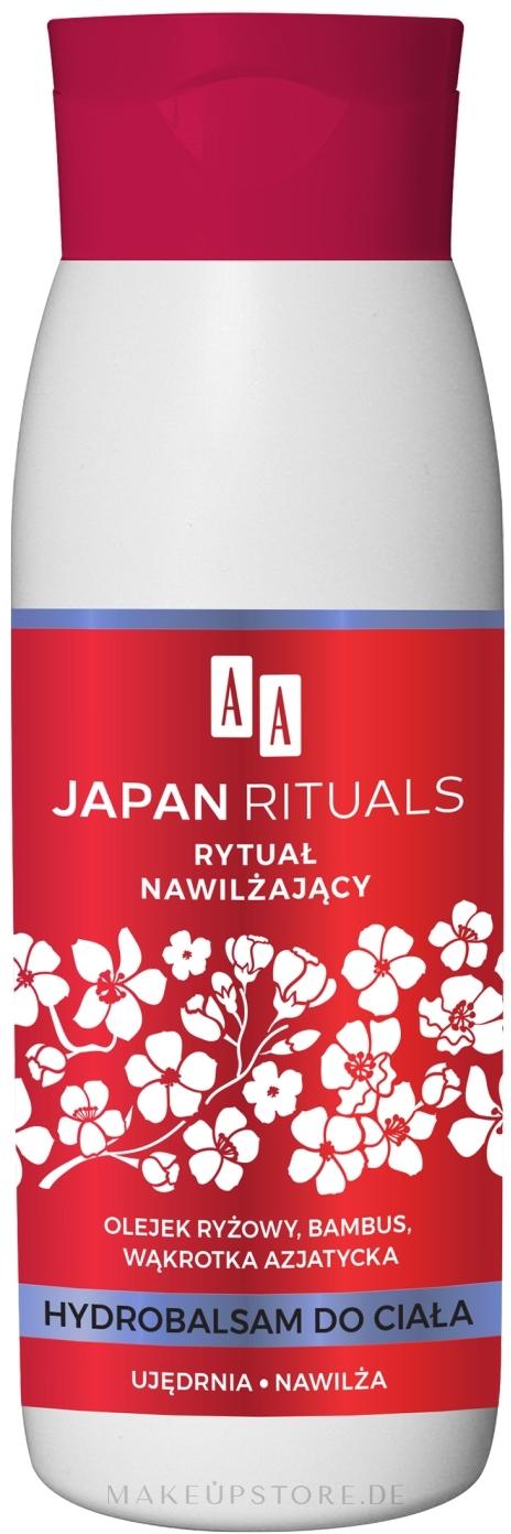 Feuchtigkeitsspendender Körperbalsam - AA Japan Rituals Balm — Bild 400 ml