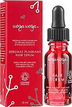 Düfte, Parfümerie und Kosmetik Verjüngendes und schützendes Serum für trockenes Haar mit Arganöl und Moosbeerextrakt - Uoga Uoga Rejuvenating & Protective Serum