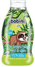 Düfte, Parfümerie und Kosmetik 2in1 Badeschaum und Duschgel für Kinder mit Haferextrakt und Präbiotika Faultier - Bobini