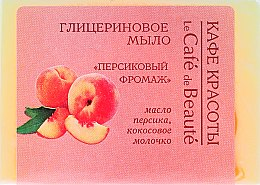 Düfte, Parfümerie und Kosmetik Glycerinseife Peach Fromage - Le Cafe de Beaute Glycerin Soap