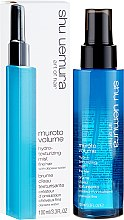 Düfte, Parfümerie und Kosmetik Feuchtigkeitsspendende modellierende Haaremulsion - Shu Uemura Art of Hair Muroto Volume Hydro Texturising Mist