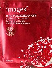 Düfte, Parfümerie und Kosmetik Feuchtigkeitsspendende Gesichtsmaske mit Granatapfel - Images Moist Facial Mask Red Pomegranate